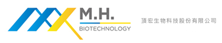 頂宏生物科技股份有限公司 M.H. Biotechnology Co, Ltd.